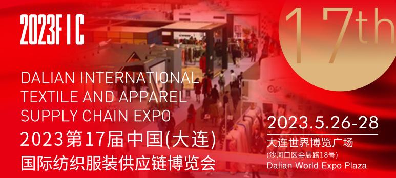 上海内衣展于2021年5月11-13日上海世博展览馆精彩延续