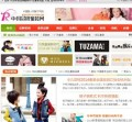 中国童装品牌网、中国内衣品牌网全新改版上线