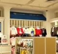 如何经营伊顿贸易广州有限公司童装品牌加盟店?