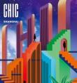 CHIC2020(春季)沪深两展合并 期待7月相聚深圳