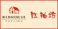 紅袖坊-redhouse