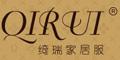绮瑞 - qirui