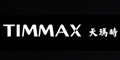 TIMMAX-天玛时