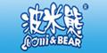 波米熊 - Bomi Bear