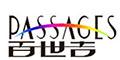 百世吉 - PASSAGES