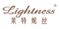 萊特妮絲 - Lightness