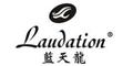 藍天龍-LAUDATION