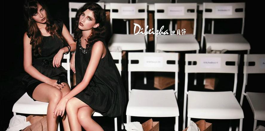 迪贝莎女装