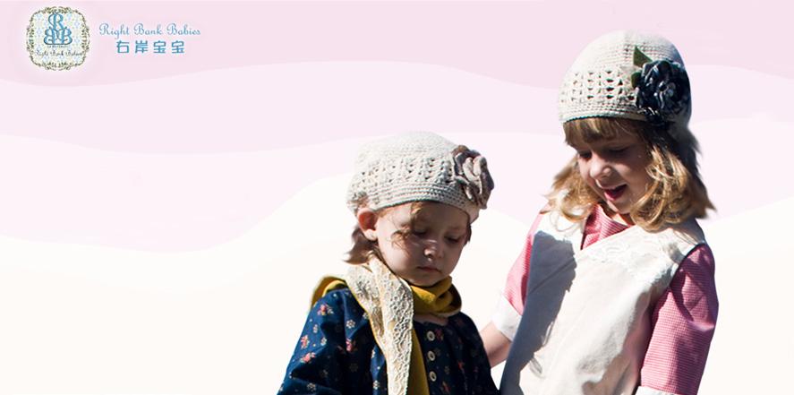 右岸宝宝童装