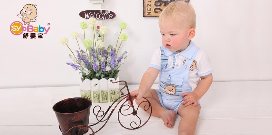 舒婴宝童装