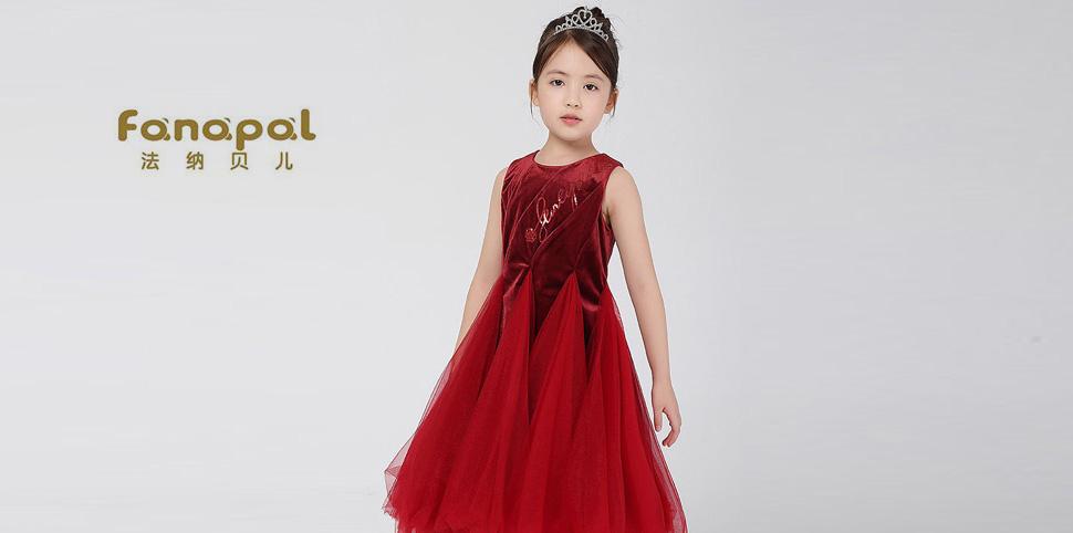 法纳贝儿童装