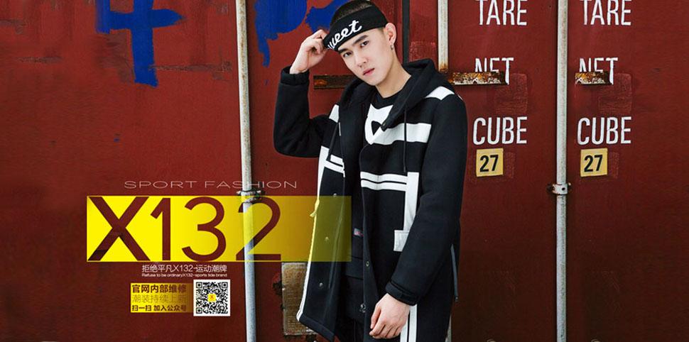 X132男装