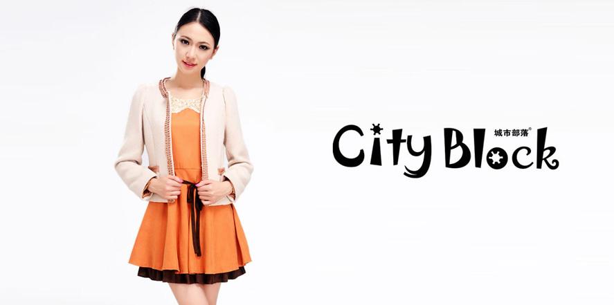 城市部落女装