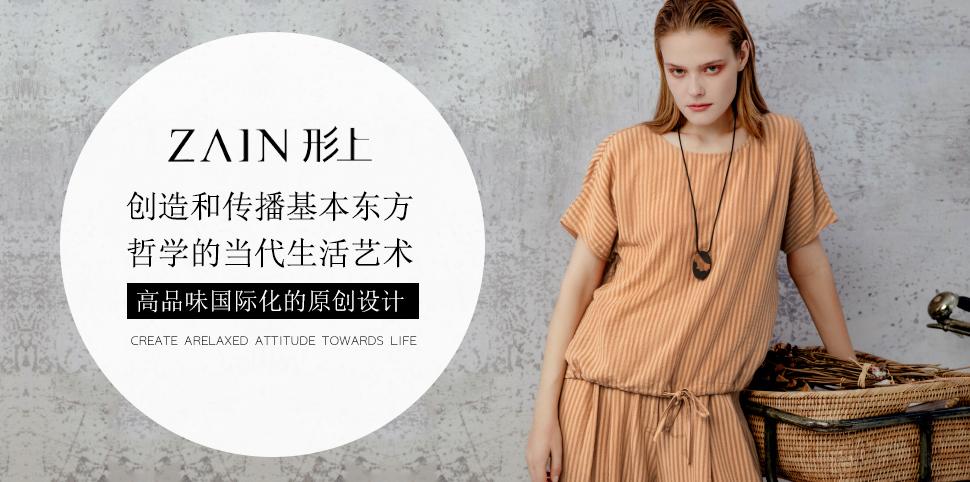 形上-ZAIN
