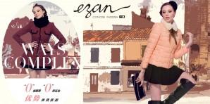 EZAN女装