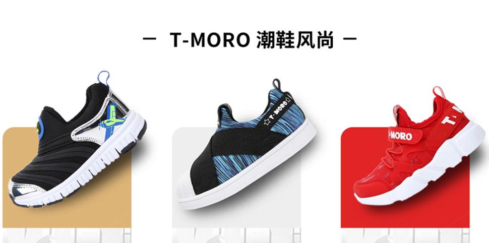 T-MORO童装