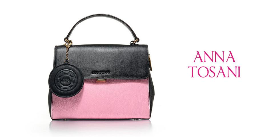安娜图丽箱包