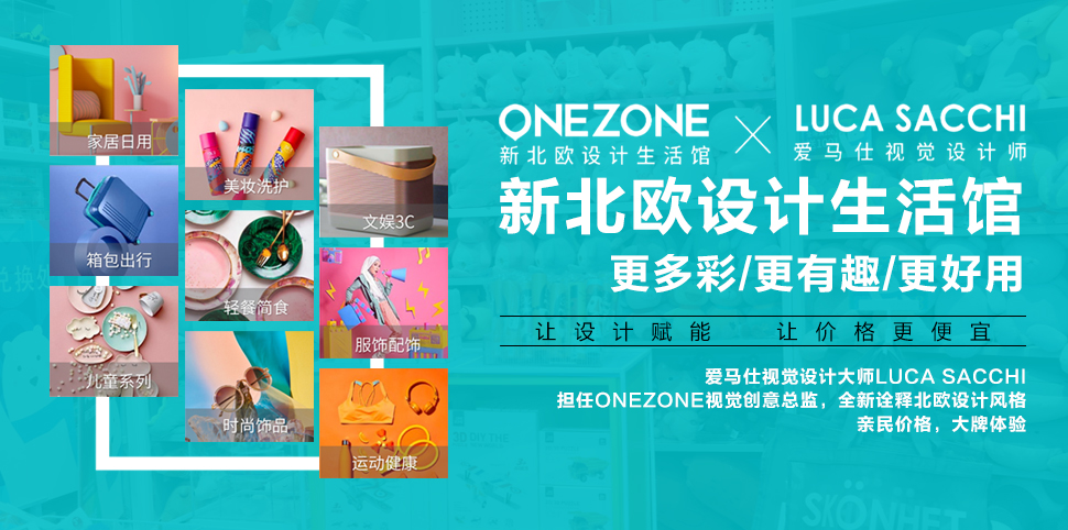 one zone女裝