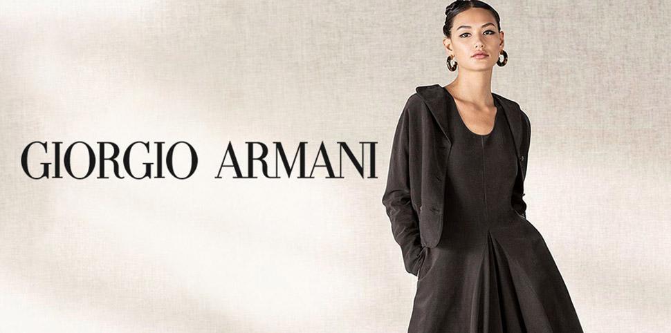 阿玛尼女装