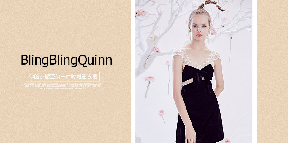 BlingBlingQuinn女装