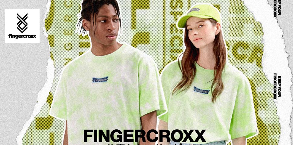 Fingercroxx休闲装