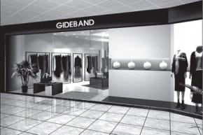 GIDEBAND店铺