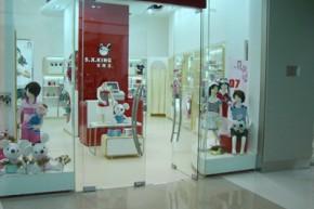 生肖王 - s.x.king店铺
