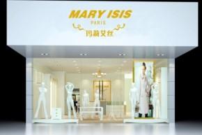 玛莉艾丝 - MARYISIS店铺