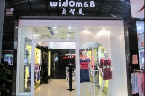 贞智美-WISDOM&B店铺
