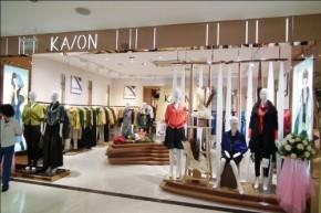 卡汶 - KAVON店铺