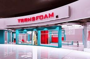 蜕牌—TRANSFORM店铺