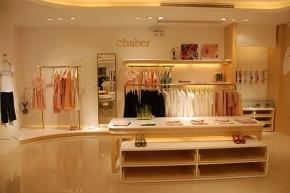 巧帛 - chaber店铺