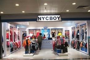纽约男孩 -店铺