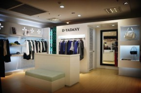 迪亚达尼—D·YADANY店铺