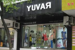 Yuvar 雨辉店铺