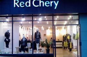 喜俪-RedChery店铺