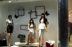 红袖-Hopeshow店铺
