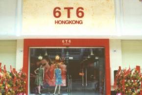 6T6店铺
