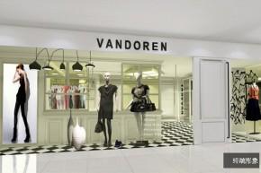 范多伦-VAN DOREN店铺