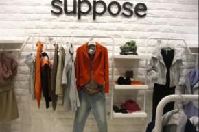 SUPPOSE-可为店铺