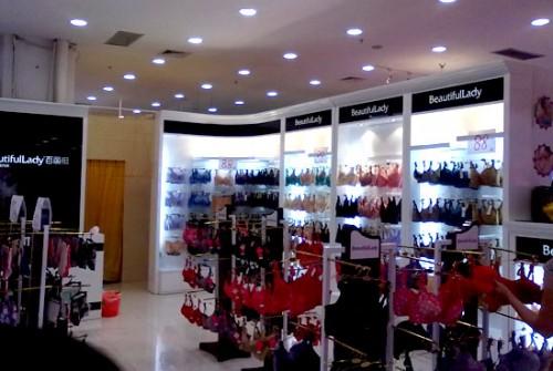 百丽挺-Beautifullady店铺(图1)
