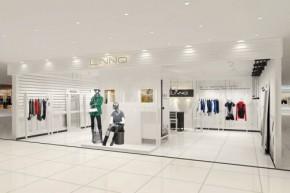 琳珑-LINNO店铺
