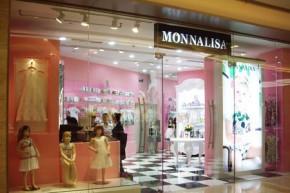 W&KAM MONNALISA - 蒙娜丽莎店铺
