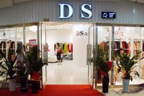 点裳-DS店铺