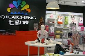 七彩城  - qicaicheng店铺