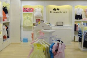 童梦 - DreamKids店铺