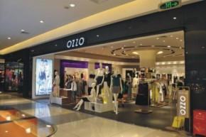 欧尼迩-OZZO店铺