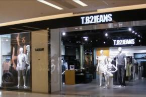 首尔猫T.B2-Trend Lady店铺