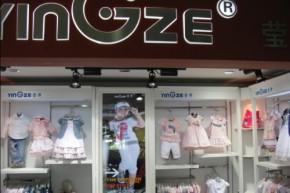 莹泽YingZe店铺