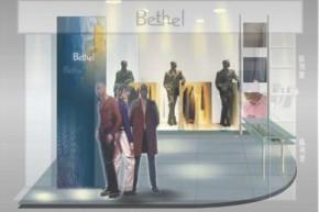 伯特利  - Bethel店铺
